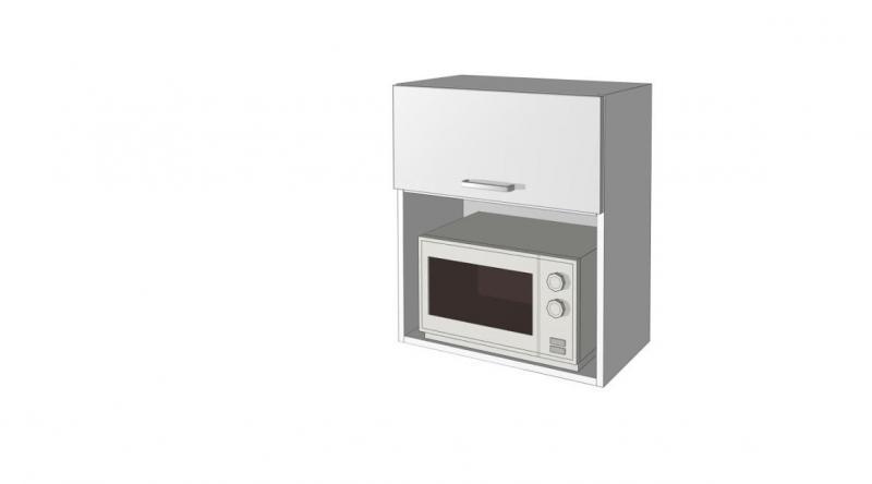 meuble haut cuisine micro onde